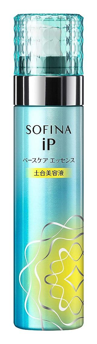 コロニークラッチ権威ソフィーナ iP(アイピー) ベースケア エッセンス 本体 90g 土台美容液