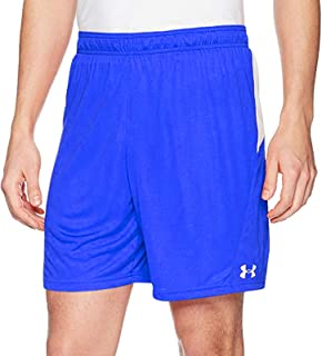 Under Armour Mens Challenger II Knit Sports Shorts - Blue - L
