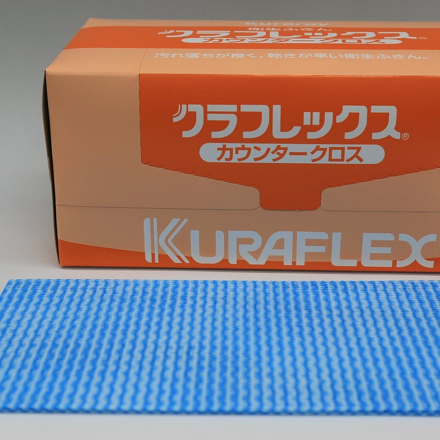 説教するジャンプする服を着るクラフレックス カウンタークロス 箱入 61×61cm ZR-1023-30 厚手大 ブルー 30枚