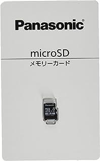 パナソニック 産業用/業務用 高耐久microSDカード SLC 8GB SCシリーズ