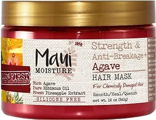 Maui Moisture Agave Hair Mask 12 Ounce Jar (354ml) (2 Pack)