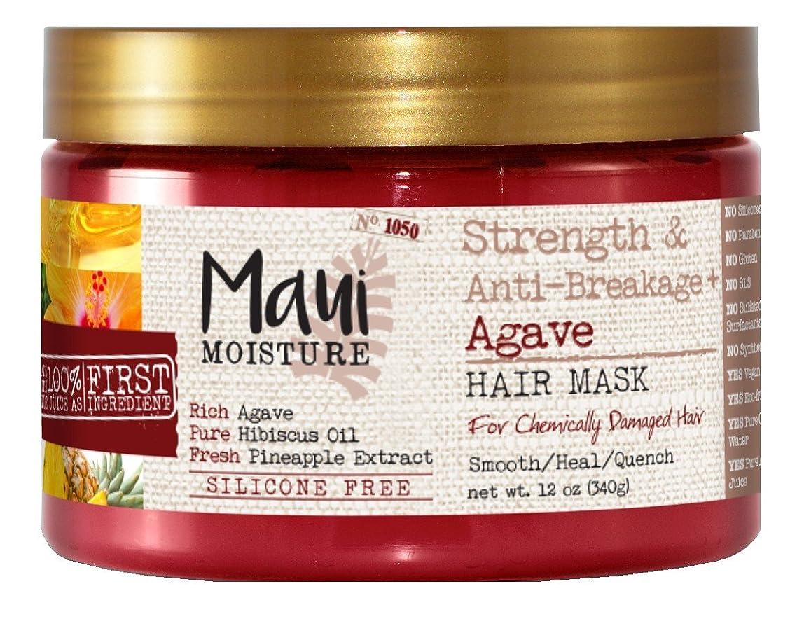 Maui Moisture Agave Hair Mask 12 Ounce Jar (354ml) (3 Pack)