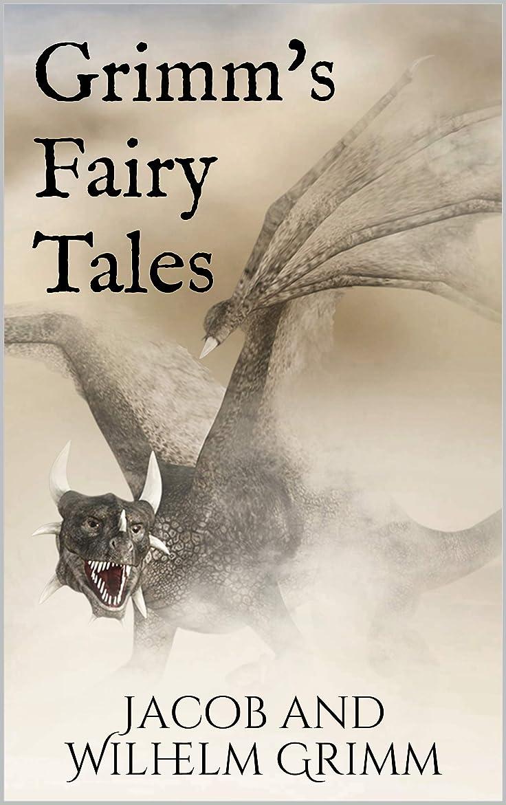 正午行商人震えGrimm's Fairy Tales (English Edition)