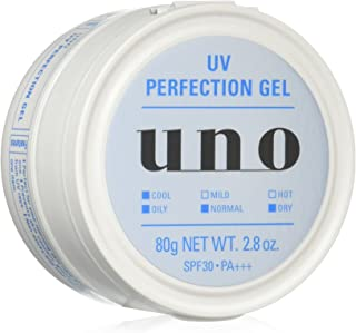 Shiseido UNO Medicated UV Perfection Gel For Men 80g