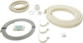 因幡電工 フレア加工済空調配管セット PHタイプ(家庭用) SPH-F233-V3