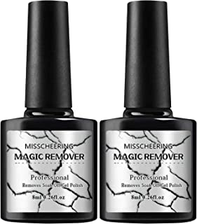 VieBeauti Magic Gel Nail Polish Remover, Lift Soak-Off Gel Nail Polish Easily. 2Pcs