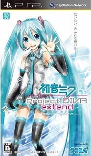 Hatsune Miku: Project Diva Extend (Import PSP)[Japanese language][Region Free] - Asia Version