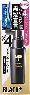 ブラックプラス コラーゲンショット 頭皮用 [ハリコシのある黒髪へ] 50ml(約1ヶ月分) MARO17 マーロ17メンズ