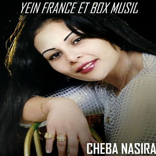 GRATUIT CHEBA NASSIRA TÉLÉCHARGER MUSIQUE