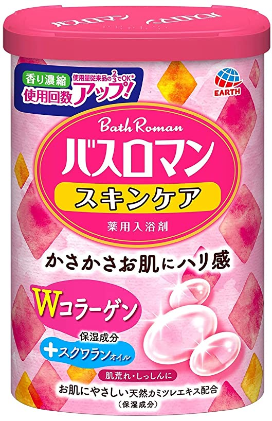 列車失速純度【医薬部外品】 アース製薬 バスロマン 入浴剤 スキンケア Wコラーゲン 600g