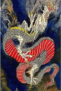 Rising Dragon by Clark North Traditional Japanese Tattoo Artwork Wall Art Print