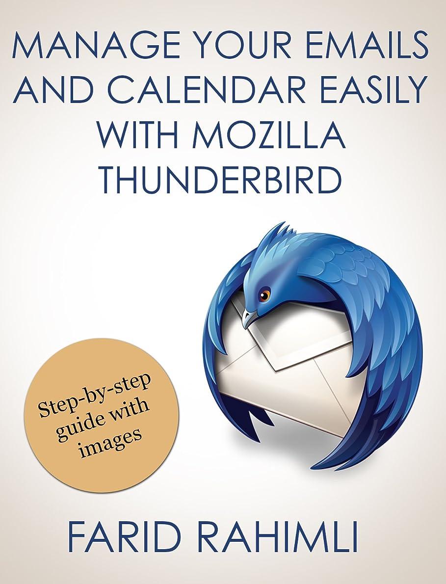 反応する豆ヨーグルトManage your Emails and Calendar easily with Mozilla Thunderbird (English Edition)