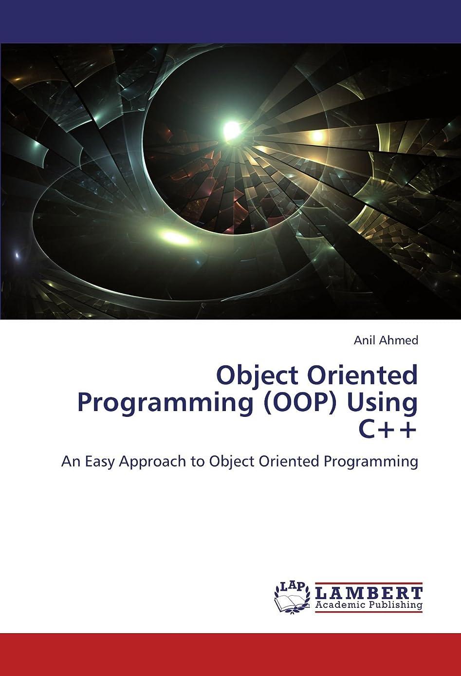 しばしば汚れた法王Object Oriented Programming (Oop) Using C++