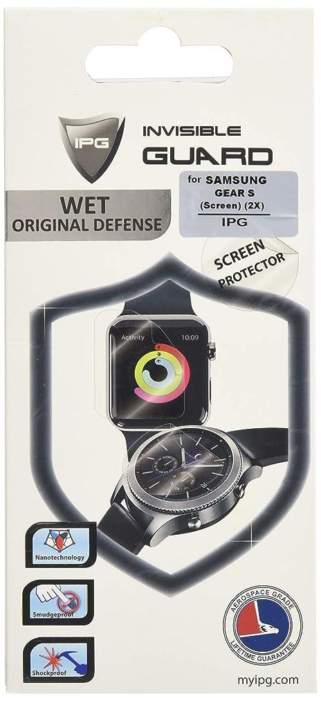制裁マーカー密IPG 航空宇宙グレード保護フィルム Samsung Gear S スクリーン 2X カバー Original Defense 9046