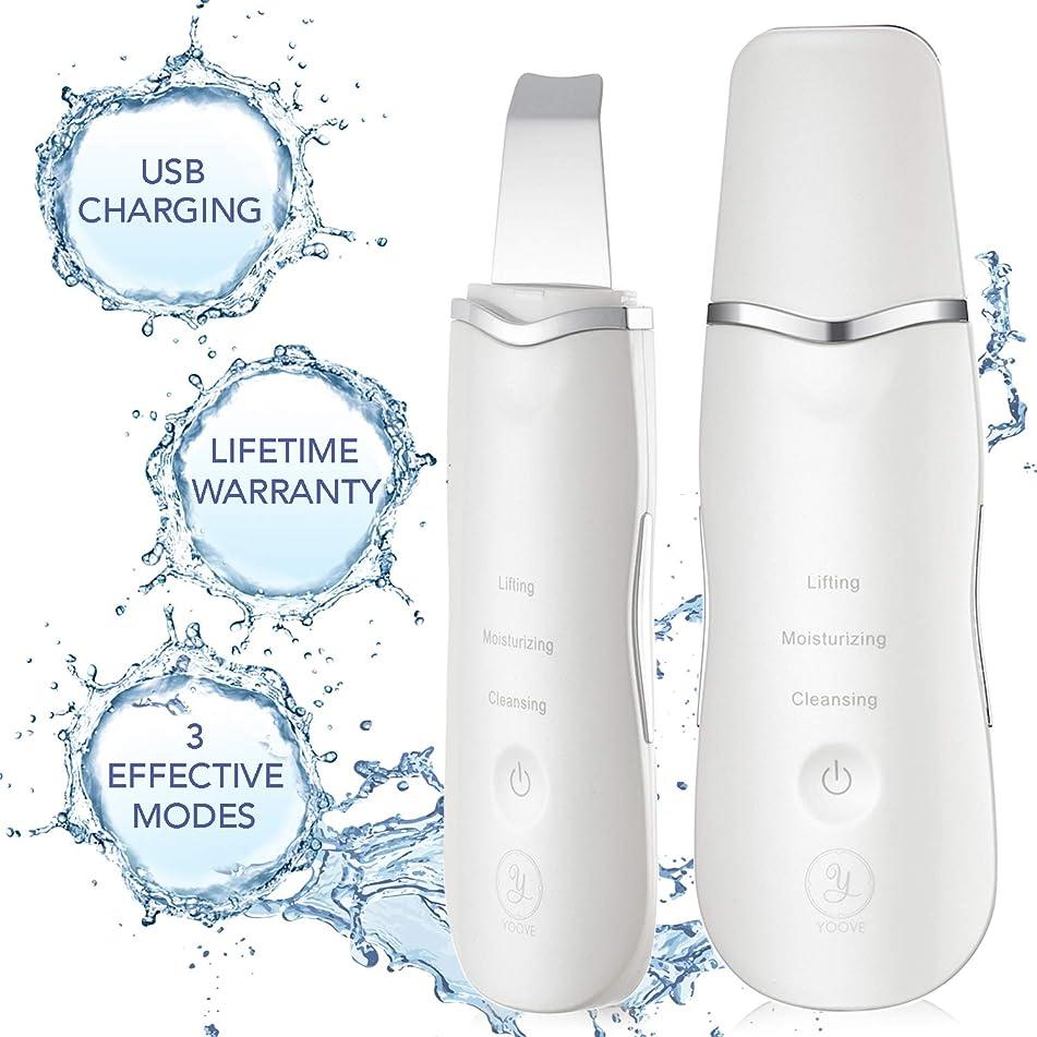 Ultrasonic Skin Scrubber aka Facial Spatula by YOOVE | Face & Body Exfoliator Scrub, Comedone Extractor & Blackhead Remover | 2019 Premium Beauty Tool