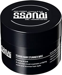 SSANAI Hair Stunner - Men's Hair Styling Creamy Wax Workable Molding Cream Paste Sculpting Texturizer Putty Medium Hold with Slight Shine for Medium Length Wavy and Classy Hair Styles 50g 1.76oz