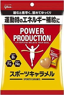 グリコ パワープロダクション スポーツキャラメル 1袋(18個) ×7袋入り 補給食 ビタミンB1 鉄分 ミネラル パラチノース