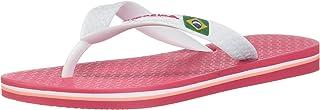 Ipanema Rio II Kids Flip Flops/Sandals [並行輸入品]