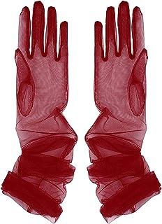 KKmeter Women long Wedding Bridal Gloves Mittens Sheer Tulle Elbow Length Opera Party Photography Gloves