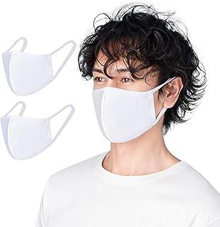 【Amazon限定ブランド】マスク 2枚組 男女兼用 快適立体縫製 フィット感 呼吸しやすい 耳が痛くなりにくい 伸縮性抜群 丸洗い 繰り返し使える Home Cocci Lサイズ(大きめ) ホワイト