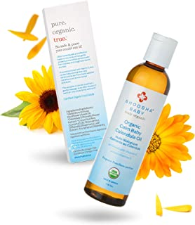 Sponsored Ad - Organic Calendula Oil Fragrance Free, for Babies, Real Calendula Oil, Calendula Massage Oil Moisturizer, Hy...