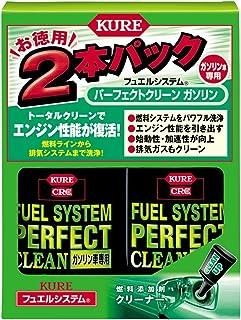 KURE(呉工業) フュエルシステム パーフェクトクリーン ガソリン車専用 2本パック (236ml×2)