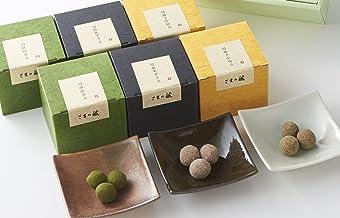 菓子 ギフト ごま 豆菓子 豆三燦 ( 胡麻きな粉豆 胡麻あずき豆 胡麻抹茶豆 )各40g×2箱