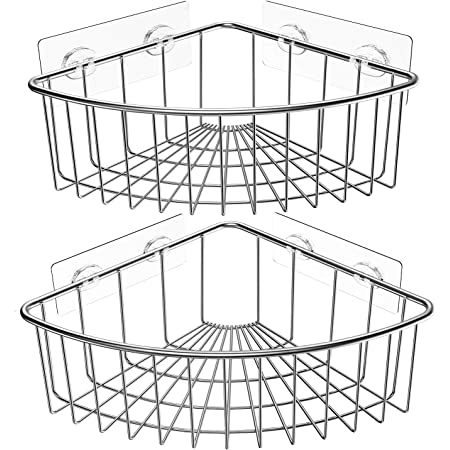 Amazon Com Ginger 9 Corner Basket Deep Hotelier Deep Corner Basket 9 Corner Basket Deep Satin Nickel Home Improvement