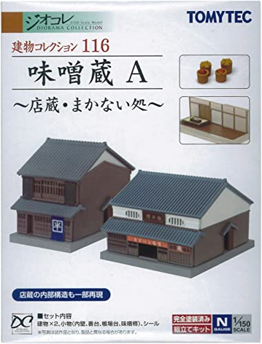 Building Collection Ken Kore 116 miso storehouse A  shop elephant catering processing - (japan import)