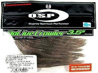 オーエスピー ドライブクローラー Feco対応 3.5inch OSP DoLive Crawler 【1】