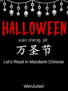 Halloween - Let's Read in Mandarin Chinese