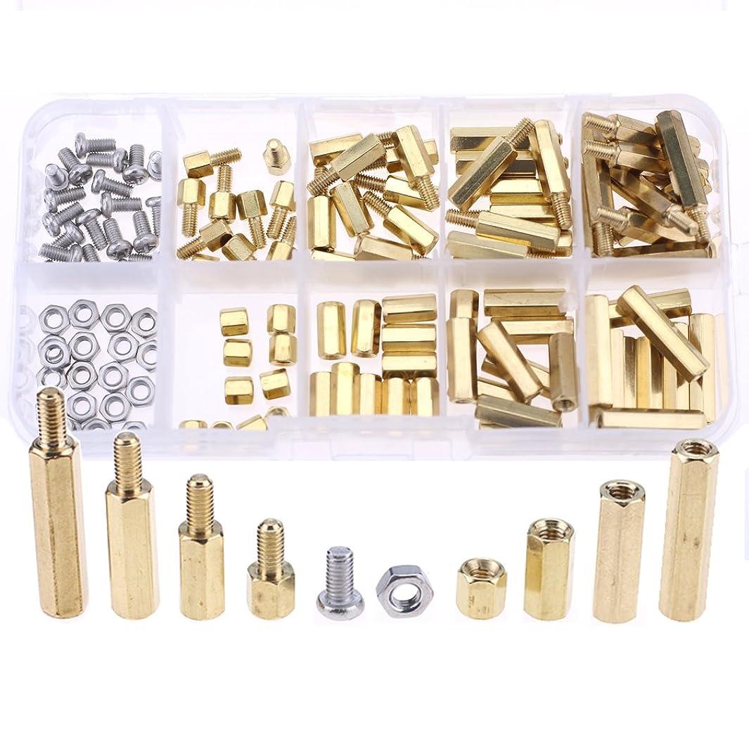 Hilitchi 120pcs M3 Male Female Brass Spacer Standoff Screw Nut Assortment Kit (Brass M3)
