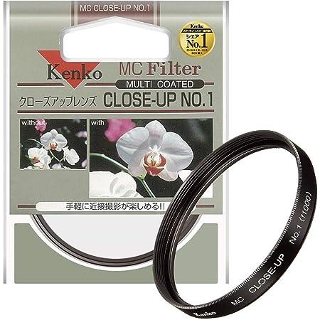 Kenko レンズフィルター MC クローズアップレンズ No.1 52mm 近接撮影用 352717