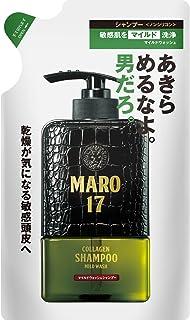 シャンプー マイルドウォッシュ [ジェントルミントの香り] スカルプ アミノ酸 敏感頭皮ケア MARO17 マーロ17 詰め替え 300ml メンズ