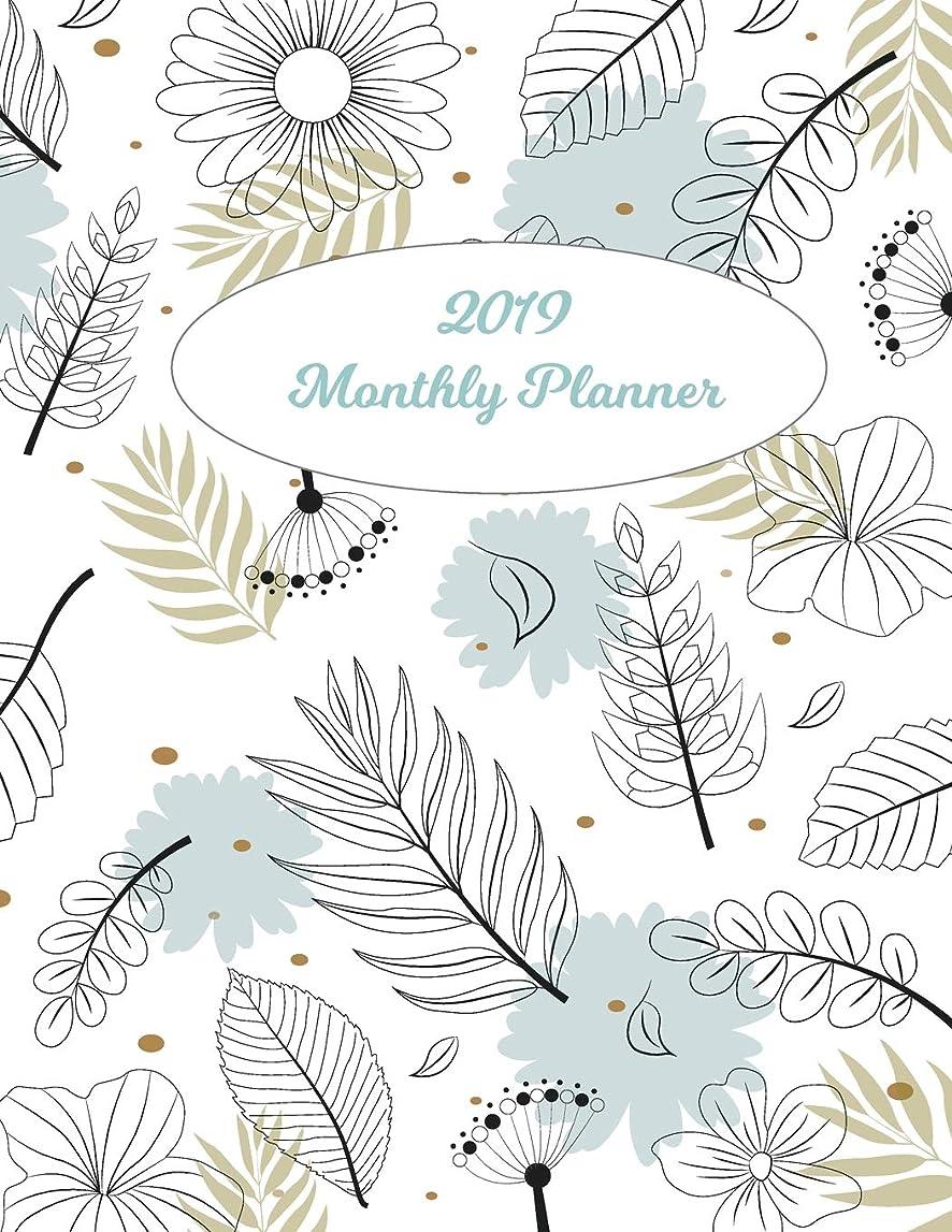 火傷不十分な香水2019 Monthly Planner: Floral Cover. 12 Months Calendar and Journal Planner Schedule Organizer.Appointment Notebook Time Management Planning. (Floral Calendar)