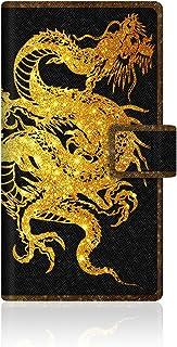 CaseMarket Amazon.co.jp 【手帳式】 CaseMarket AQUOS ZETA (SH-01G) スリム ケース [ 昇り龍 金龍 - 金風 昇龍 手帳 ] SH-01G-VCM2D2200