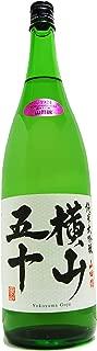 【要冷蔵】 横山五十 純米大吟醸 白ラベル 1.8L