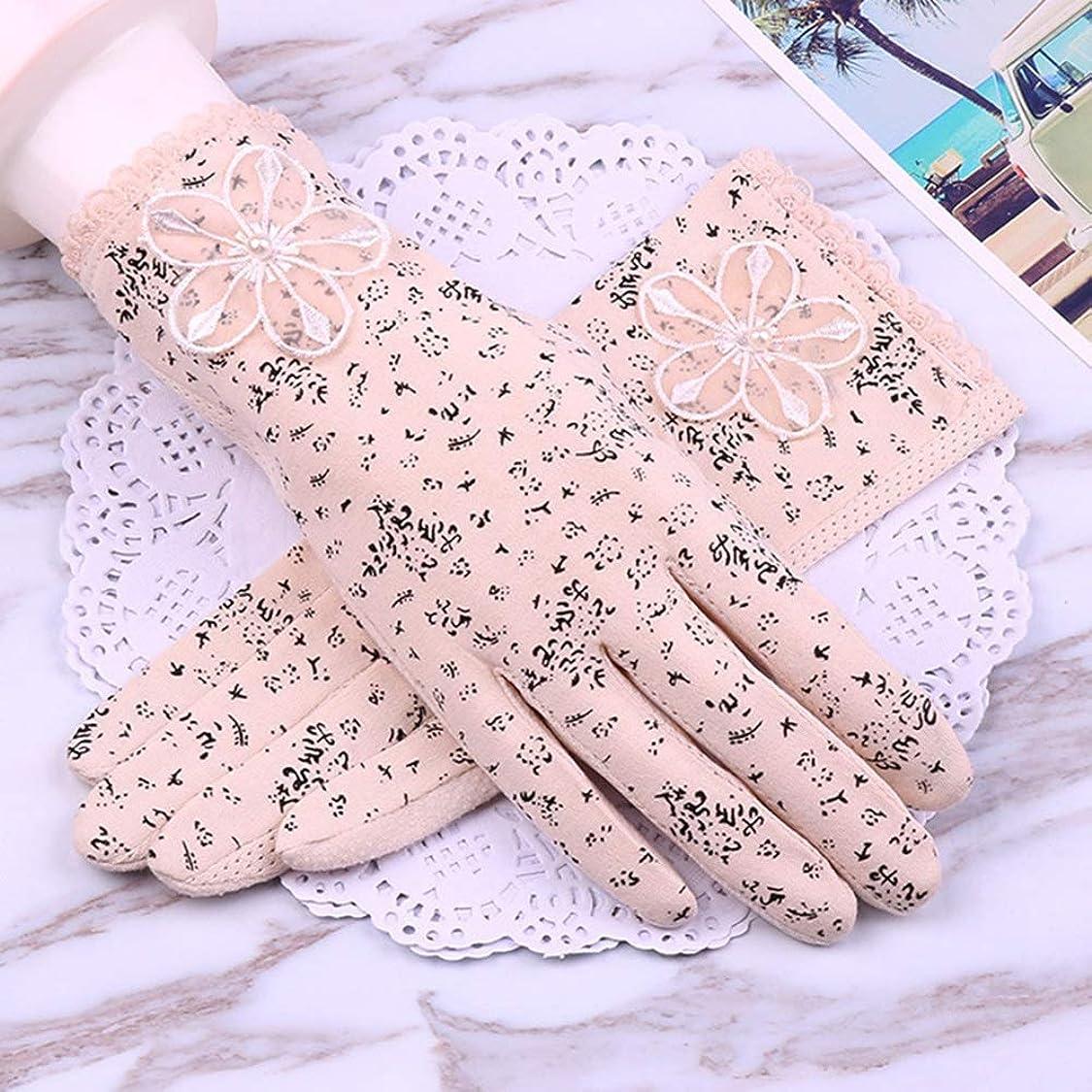 メガロポリス郡町手袋春と夏の女性の綿の日焼け止め薄いセクションシンプルな日本の運転手のひら広い粒子吸汗性通気性手袋