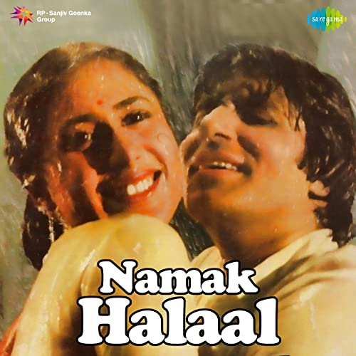 Namak Halaal Original Motion Picture Soundtrack By Bappi Lahiri On Amazon Music Amazon Com
