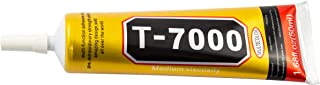 ZHANLIDA T7000 Pegamento Universal LCD Táctil para Pantallas, movil, Tablet (50ML)