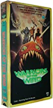 Warriors of the Wind VHS