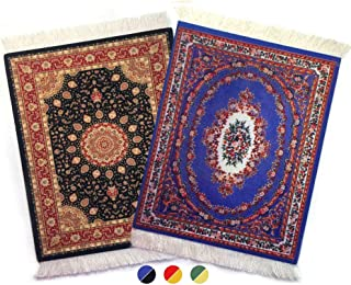 Rug Mouse Pad, Hawwwy 2 Pack, Persian Rug Mouse Pad, Oriental Rug Computer Mousepad, Persian Desk Rug Coaster Mouse Pad