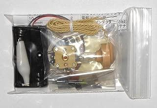 [ラジオ工作キット]2石トランジスタラジオキット (2SK241)