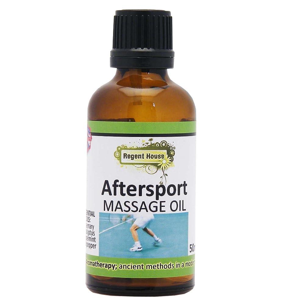 量で今晩実業家ボタニカルアロママッサージオイル アフタースポーツ(Aroma Massage Oil Aftersports)