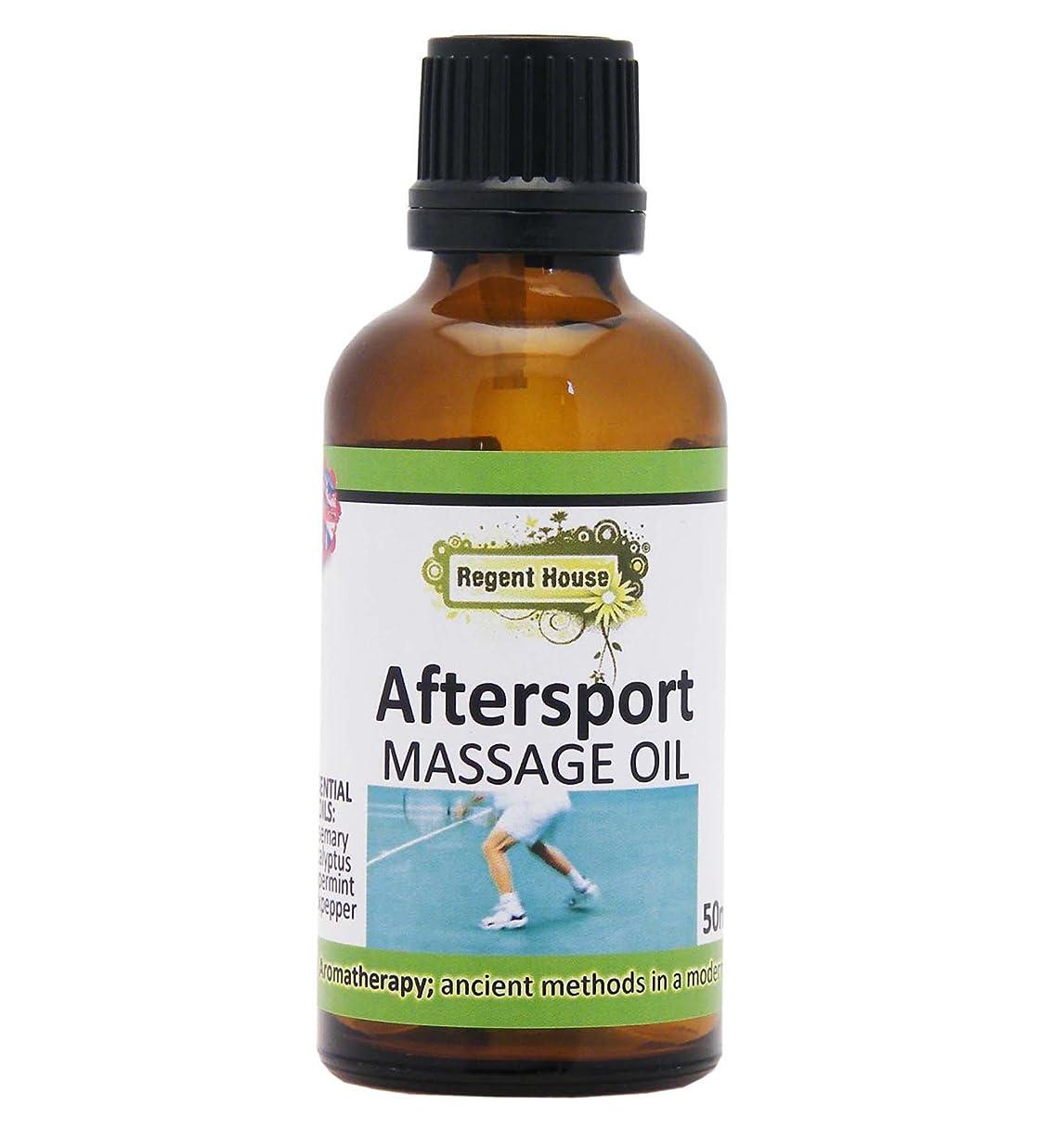取るソーダ水医療のボタニカルアロママッサージオイル アフタースポーツ(Aroma Massage Oil Aftersports)