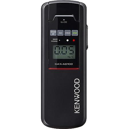 ケンウッド(Kenwood)日本製・高感度・高精度・高品質な半導体センサーを搭載したアルコールチェッカー CAX-AD100 ブラック