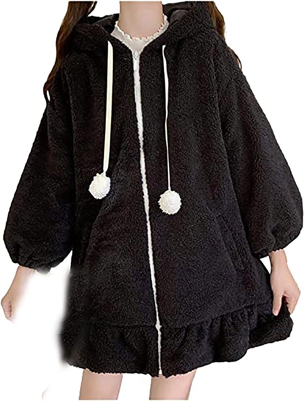 Full Zip Cute Bunny Ear Fuzzy Fluffy Hoodie Jacket for Women's Plus Size Solid Kawaii Rabbit Sweatshirt Coats w Hooded