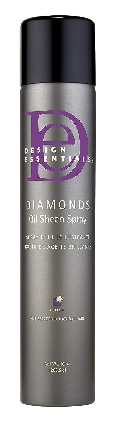 伝染性強風品揃えDesign Essentials プロフェッショナル弾む、シルキーフィニッシュ-10オンス用ダイヤモンドオイルシーン軽量インテンスシャインスプレー。 10オンス