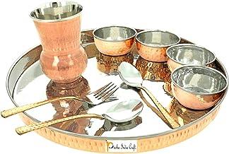 مجموعة أطباق عشاء تقليدية نحاسية من بريشا الهند من أطباق التاي، وأوعية وشوكة، وملعقة زجاجية وملعقة تقديم، بقطر 33 سم - هدا...