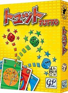 トュット, カードゲーム